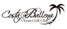 Logo Costa Ballena Golf